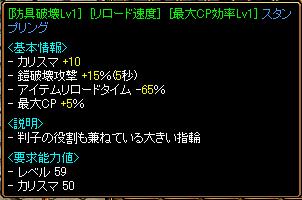 RedStone-07.02.26[08].jpg